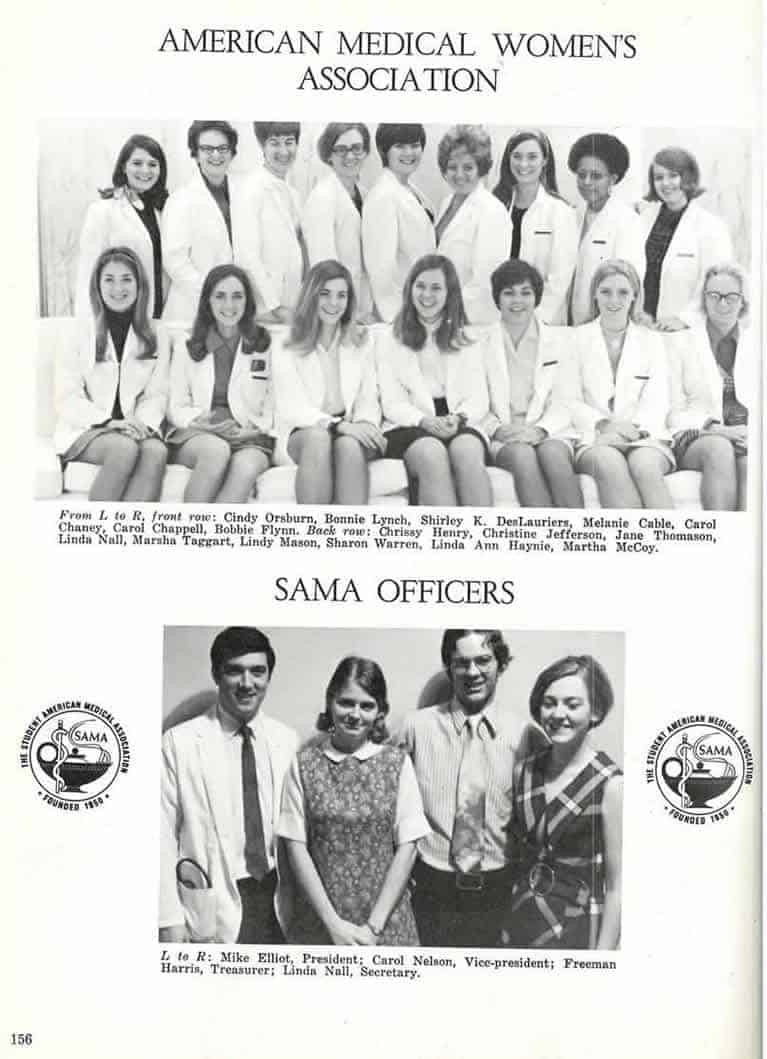 AMWA - 1971